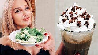 ცივი ყავა ნაყინით / სალონი / მწვანე სალათი