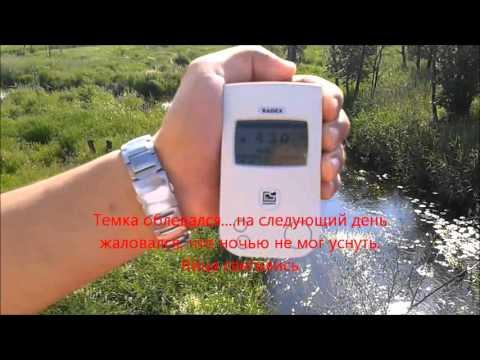 Отдых на Южном Урале, санатории, базы отдыха, туры по Уралу
