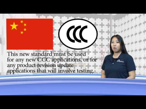 SIEMIC News - China Announces New GB Standard for Mobile Cellular Telecom Devices