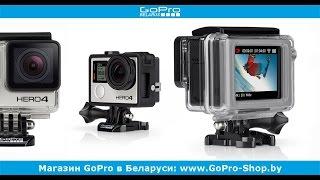 GoPro аксессуары купить в Минске ► LCD Touch BacPac обзор | GoPro дисплей  ◄ GoPro-Shop.by(, 2014-09-09T10:17:12.000Z)