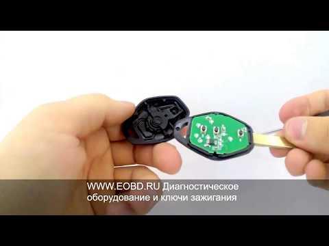 Замена батарейки в неоригинальном ключе бмв е39 е46 е53 е60 Ключ bmw ромбик