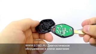 Замена батарейки в неоригинальном ключе бмв е39 е46 е53 е60 Ключ bmw ромбик(, 2014-09-20T12:55:57.000Z)