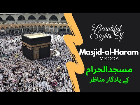 beautiful-sights-of-masjid-al-haram-||-mesmerizing-roof-view-||-hd-||-travel-vlog-||-subah's-diary
