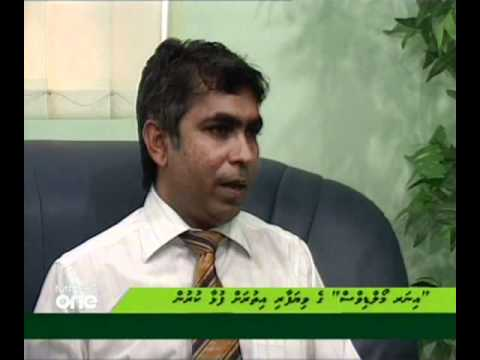 Inna Maldives Business Targeted to Island - Dhivehi Khabaru (21 oct 2010) mnbc-1049
