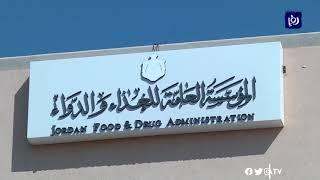 إغلاق صيدليات وشركات بسبب أسعار الكمامات والمعقمات (7/3/2020)
