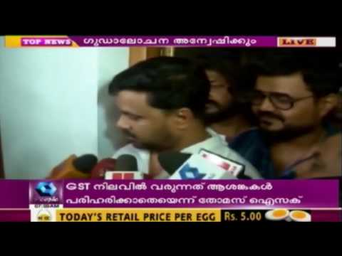 Police To Inquire The Conspiracy Angle In Actress Attack Case After Dileep Statements