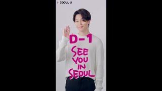 [SEOUL X BTS] SEE YOU IN SEOUL D-1(Jimin_지민) l BTS와 함께! 서울에서 만나요~