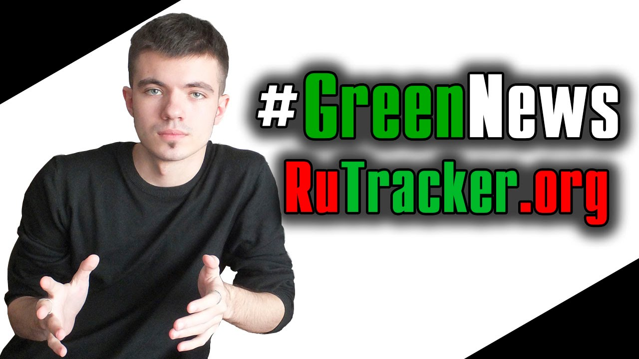 #GreenNews - Пожизненная блокировка RuTracker.org