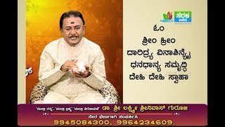 Deepawali Amavasya - How to do Lakshmi Pooja -Ep544 26-Oct-2019