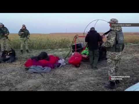 Чернівецький Промінь: Контрабандистів з мотодельтапланом спіймали на Новоселиччині