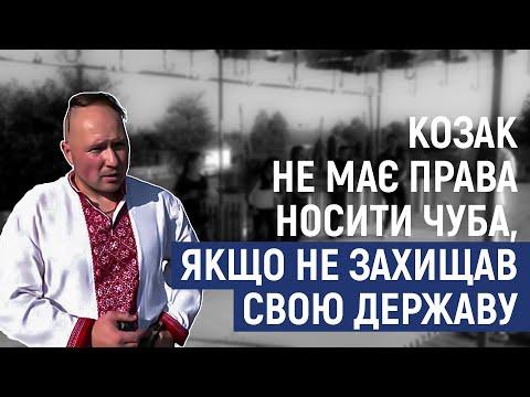 Суспільне Кропивницький: У Новоукраїнській школі вчителює чемпіон України з козацького двобою