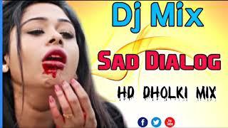 Download lagu 2019 Hindi sad song DJ remix Bewafa 2019 ka number 1 songs MP3