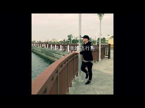 Chinese Karaoke Music Video - Spoof