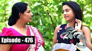 Sidu | Episode 476 04th June 2018 Thumbnail