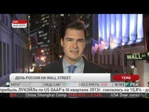 A. Yakovlev RBC Interview 11.18.13