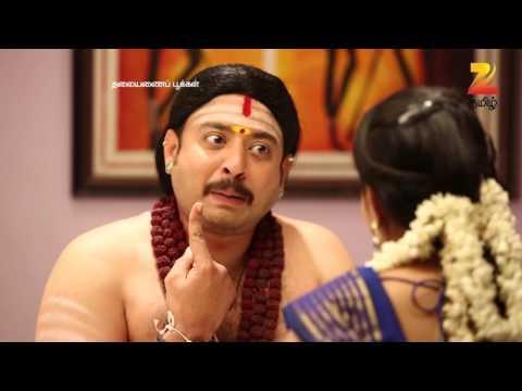 Thalayanai Pookal - Episode 111 - October 24, 2016 - Best Scene