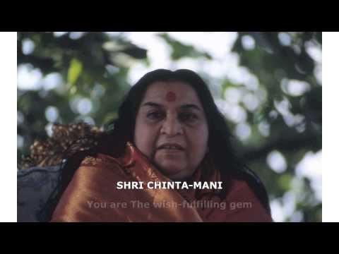 108 Names Of Shri Mahakali - UK
