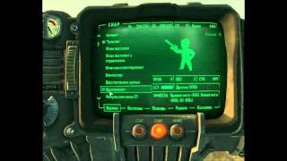 Обзор Fallout 3 три лучших способа убить Когтя смерти
