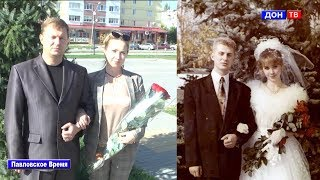 Серебряная свадьба семьи Чуйковых. г. Павловск Воронежской обл.