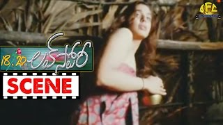 18.20 Love Story Telugu Full movie-Manoj, Rinil Routh hot water Scene  -Shivaji, Sradha Das
