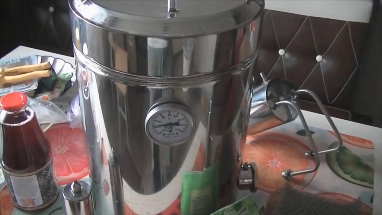 Видео самогонного аппарата хмель мастер коптильни холодного копчения дачник цена купить