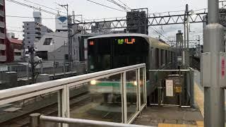 埼玉高速鉄道2000系各駅停車日吉行き新丸子駅到着