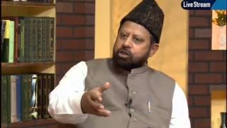 Urdu Rahe Huda 12th July 2014 - Ask Questions about Islam Ahmadiyya