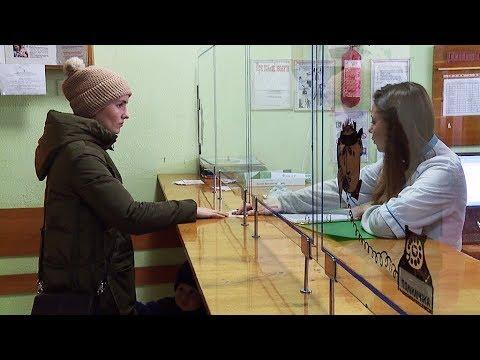 28.11.2017 У Коломиї впроваджують новий метод реєстрації на прийом до лікаря