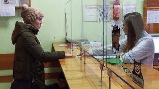 У Коломиї впроваджують новий метод реєстрації на прийом до лікаря