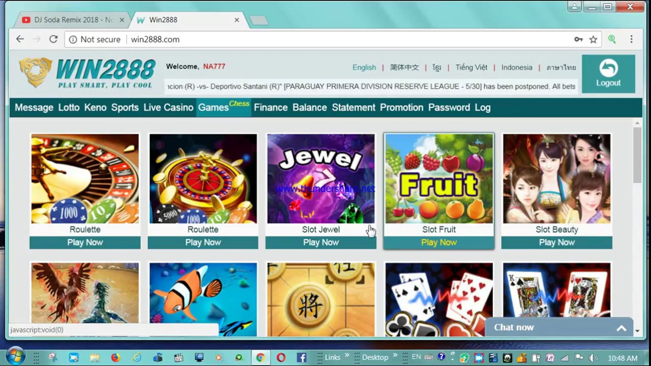 របៀបចាក់ឆ្នោតវៀតណាមងាយៗ/how to bet lotto Vietnam