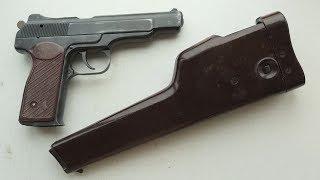 Кобура-Приклад Пистолета Стечкина | Мини-Обзор АПС+Кобура