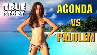 ИНДИЯ ГОА | Агонда или Палолем   Лучшие пляжи Сравнение GOA AGONDA PALOLEM