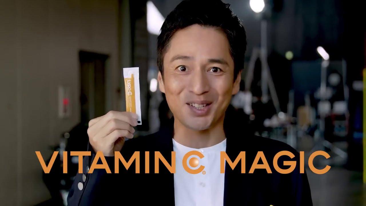 Lypo-C CM|「徳井義実さんの体内に日向坂46」篇 30秒 #ビタミンCマジック ~細胞は、直接ほしがっていた。~