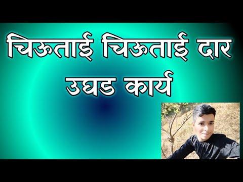 Download Bigg Boss Marathi Season 3   Episode 2   Bigg Boss Marathi 3 Today's Episode   Chew Tai Task
