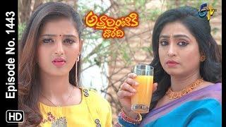 Attarintiki Daredi  19th June 2019   Full Episode No 1443   ETV Telugu