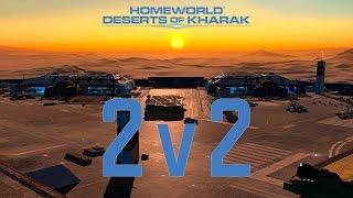 deserts of kharak 2v2 bbi vs gbx deathmatch