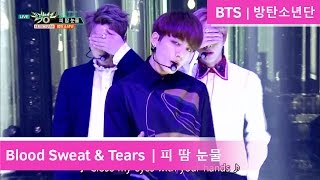 BTS - Blood Sweat & Tears | 방탄소년단 - 피 땀 눈물 [Music Bank HOT Stage / 2016.10.28]