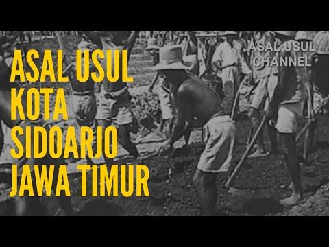 CERITA ASAL USUL KOTA SIDOARJO JAWA TIMUR