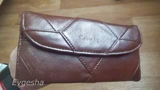 ЖЕНСКИЙ КОШЕЛЕК из натуральной кожи с АЛИЭКСПРЕСС в стиле пэчворк