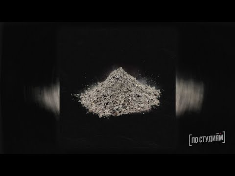 MORGENSHTERN - ДОМОФОН / ЧИЧА (Acapella) (feat. SLAVA MARLOW, Frame Tamer)