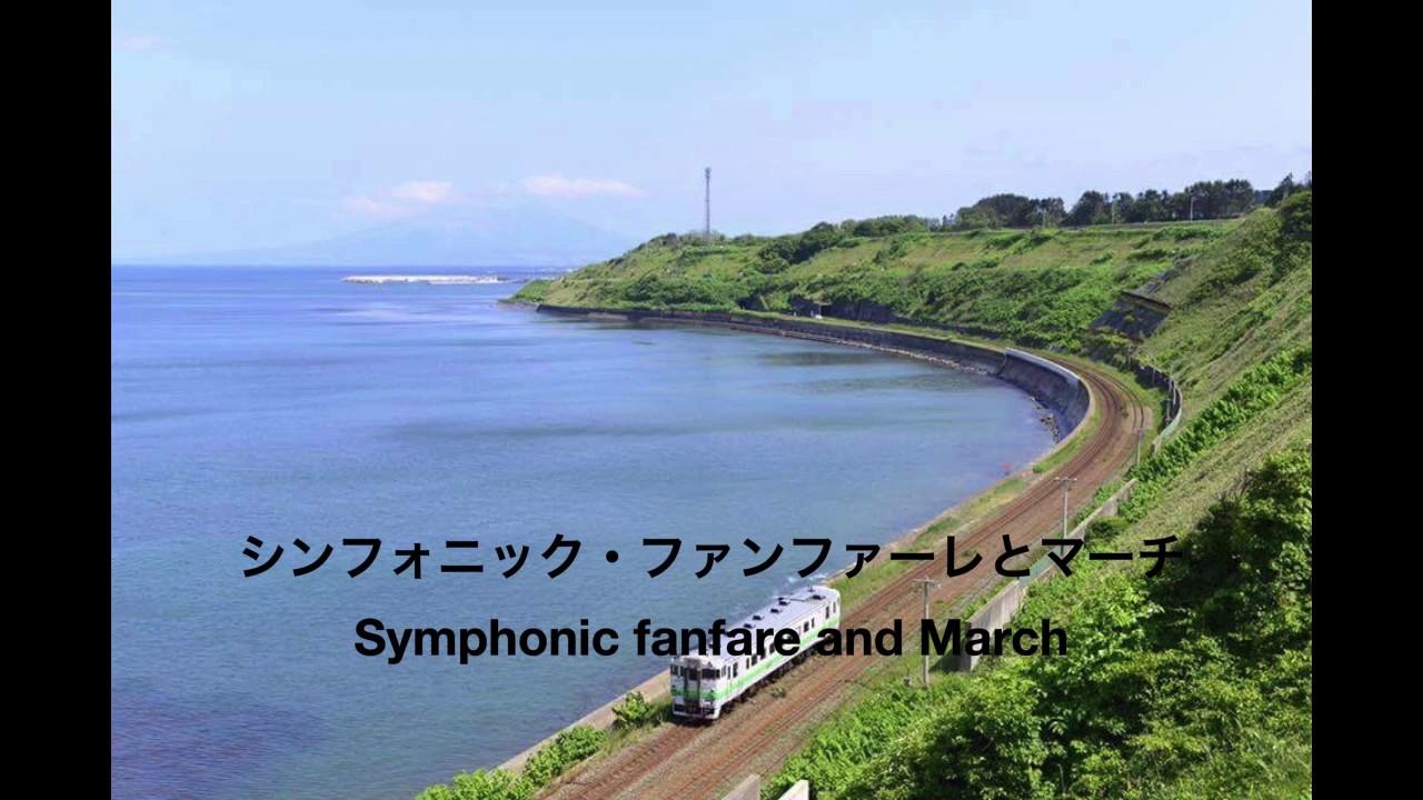 Tokyo Kosei Wind Orchestra - This Is Brass. Queen
