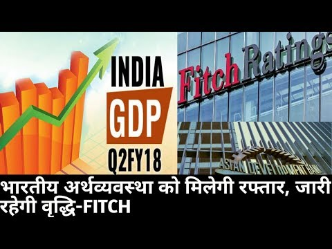 India will be fastest growing economy in 2019-Fitch ratings