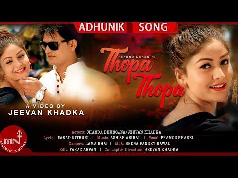 Pramod Kharel  Thopa Thopa   New Nepali Adhunik Song 20752018  Ft Jeevan Khadka & Chanda
