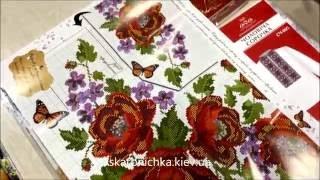 Схемы для вышивки нитками на бумаге