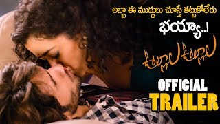 Ullala Ullala Movie Official Trailer || Nishanth || Noorin Shereef || 2019 Telugu Trailers || NSE