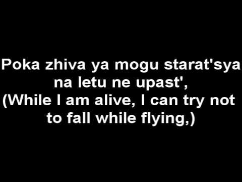 Inner UniverseOriga Lyrics