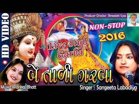 Sangeeta Labadiya | Dhol Na Dhabakare | Prachin Garba 2016 | Be Tali Garba