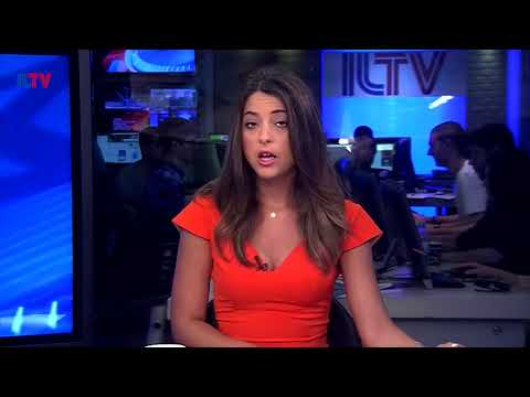 Your News From Israel- March 29, 2018