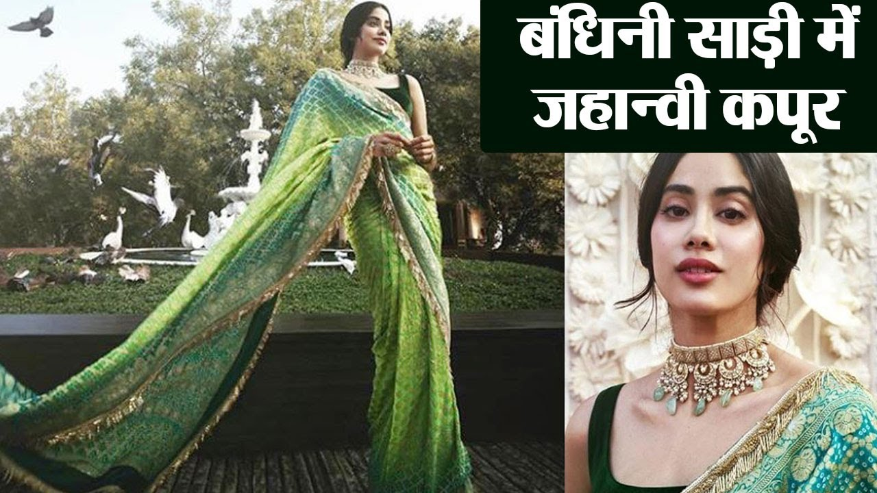 ba172c865e Isha Ambani Wedding: Jhanvi Kapoor gives major fashion goals in her saree  avatar | Boldsky