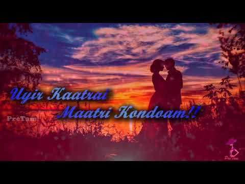 Thaniye Thananthaiye Whatsapp Status Song || Rhythm Movie